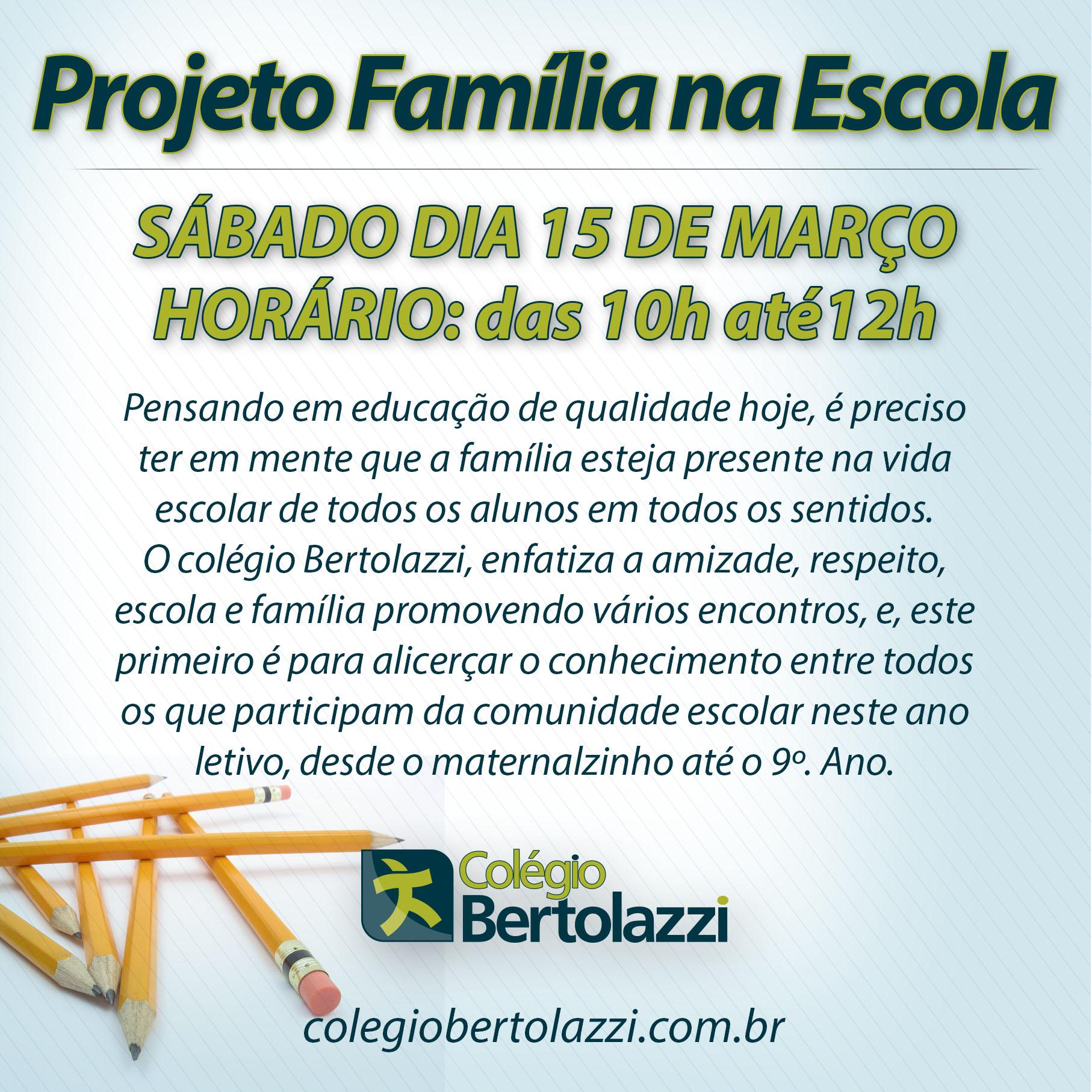 ConviteFamiliaEscola
